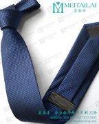 <b>成都领带定制厂解析高档男士领带的工艺要求</b>