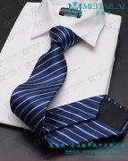 <b>成都领带围巾丝巾定制批发厂家店铺市场哪里找</b>