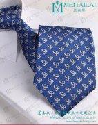 <b>领带定制的长度宽度面料如何选择才合理</b>