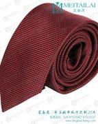 <b>定制领带怎么保养不会变形</b>