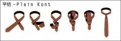 <b>领带打法|男士系领带方法图解大全</b>