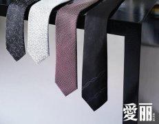 <b>如何选择一条做工上乘的专属领带</b>